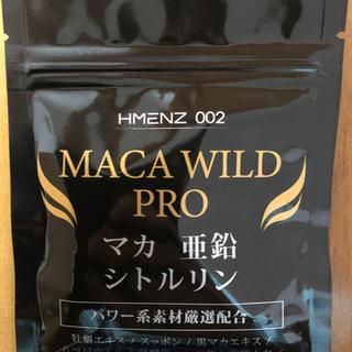 【取引中】HMENZ マカ 亜鉛 シトルリン サプリメント