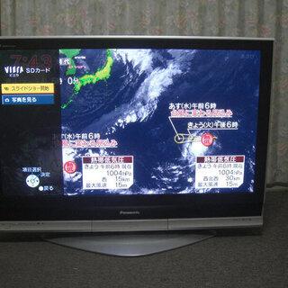 早い物勝ち! panasonic 大画面プラズマテレビ42インチ