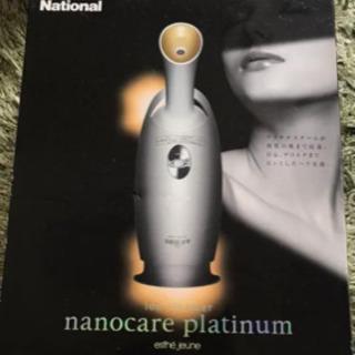 ナノケア プラチナ イオンスチーマー