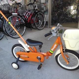 中古子供自転車767 PEOPLE いきなり自転車 折り畳み 1...