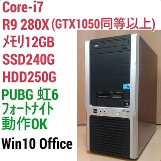 激安ゲーミング Intel Core-i7 R9-280X メモ...