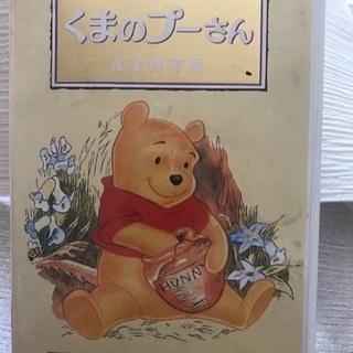くまのプーさん 日本語吹き替え版 ビデオです