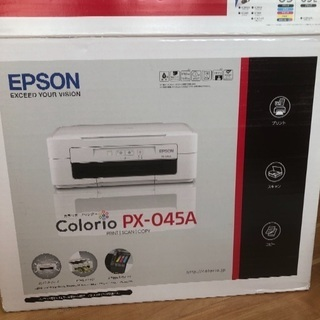 EPSON Colorio PX-045A☆