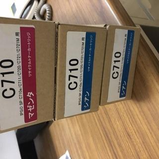 【値下げ】IPSIO SP C710e シアン1本・マゼンタ2本...