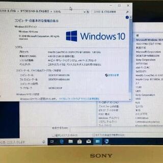 【値下げ】SONY VAIO SVT111B11N SSD 高速起動 i5 Win10 ノートパソコン - 売ります・あげます