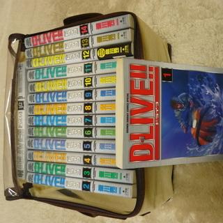 コミック:「D-LIVE!! コミック 全15巻完結:皆川亮二 ...