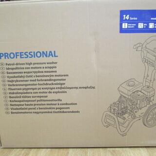 スーパー工業 エンジン式高圧洗浄機 1440