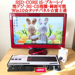 COREi5☆Win10☆SSD☆ テレビ・ブルーレイ・タッチパ...