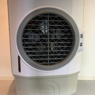 冷風機 特大 業務用 タンク容量40ℓ 工場 倉庫に