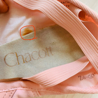 ※Chacott正規品※ ※ほぼ新品※ Chacott チャコッ...