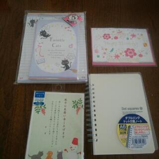 レターセット&カード&葉書&ノート