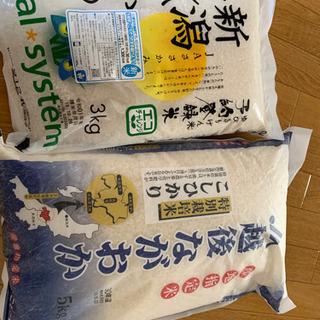 お米 8キロ