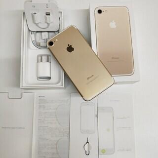 SIMフリー iPhone 7 大容量256GB Gold バッ...