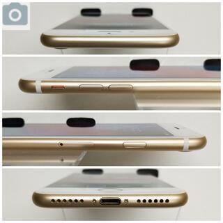 SIMフリー iPhone 7 大容量256GB Gold バッテリー82% <元箱+新品付属品フルセット> - 携帯電話/スマホ
