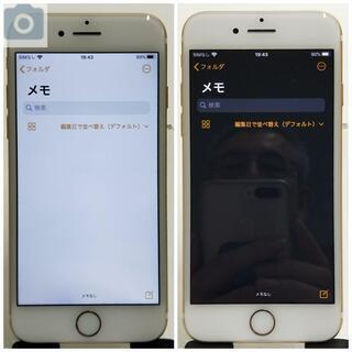 SIMフリー iPhone 7 大容量256GB Gold バッテリー82% <元箱+新品付属品フルセット> - 売ります・あげます