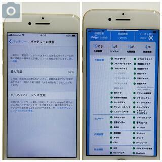 SIMフリー iPhone 7 大容量256GB Gold バッテリー82% <元箱+新品付属品フルセット> − 東京都