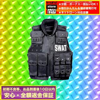 【送料無料】新品 2019年最新 SWAT ミルフォース ベスト...
