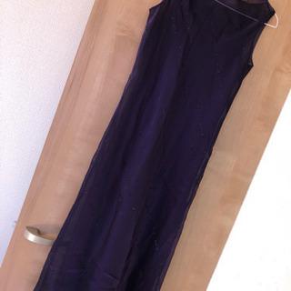 紫 ロングドレス