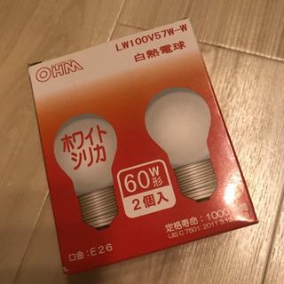 白熱電球です