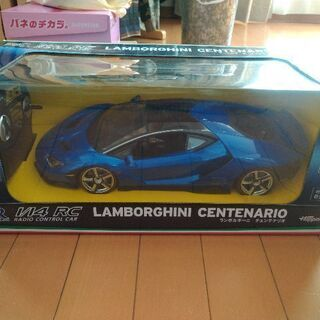 ランボルギーニチェンテナリオ ラジコンカー