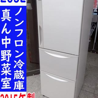 美品☆HITACHI/日立☆ノンフロン冷蔵庫 インバーター制御 ...