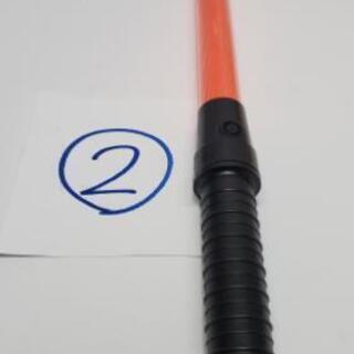 ②LED 交通指揮棒 指示灯 常時点灯 点滅 切替式 ハンドスト...