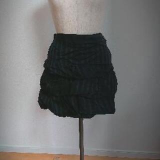 トランプ バルーンストライプスカート M