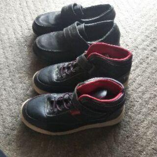 子供靴20.5 (黒ローファー)20.0(スニーカー)