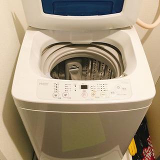 【10日限定】1000円で洗濯機譲ります!