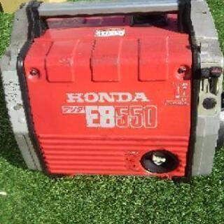 ホンダ4サイクル発電機