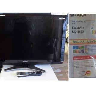 シャープ 液晶テレビ 32型 LC-32E7 2010年製 リモ...