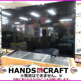 FEP FD503B TV 50型 中古美品