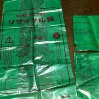 糸島市 ごみ袋 リサイクル袋 小 3枚