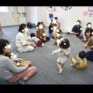 【初回体験無料】生後3ヶ月から通える子育て英語教室