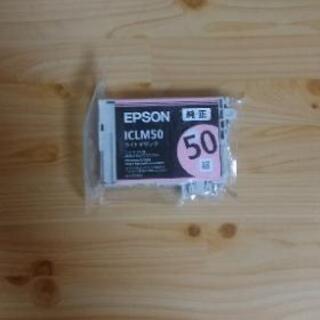 エプソン EPSON ICLM50 純正