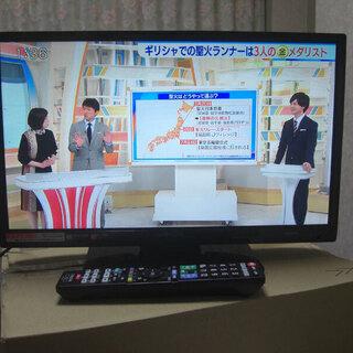 早い物勝ち!美品 ORION 19型 液晶テレビ