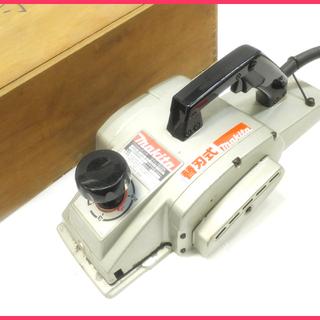 [K1025E]マキタ makita 155mm 替刃式カンナ ...