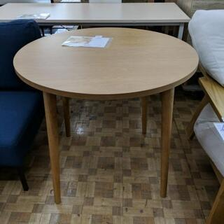 未使用品 円型ダイニングテーブル オーク材使用 80×80