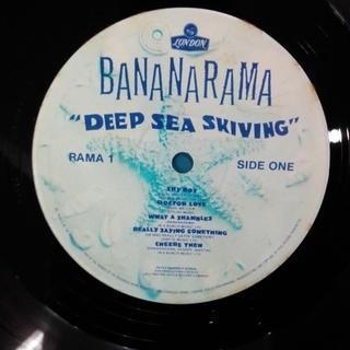 Bananarama - Deep Sea Skiving  LP レコード バナナラマ・ヒット曲満載 中古 UK盤 − 神奈川県