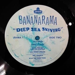 Bananarama - Deep Sea Skiving  LP レコード バナナラマ・ヒット曲満載 中古 UK盤 - 売ります・あげます