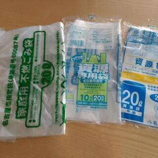 【譲り先決定】名古屋市指定ゴミ袋