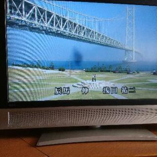 サンヨー SANYO 37型 テレビ TV