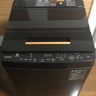 【引き取り優先】2018年製 TOSHIBA 全自動電気洗濯機 ...