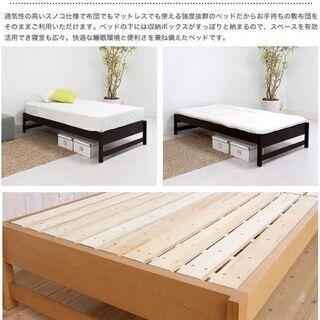 【済】マットレス・ベッドフレーム、ボックスシーツ類  - 家具