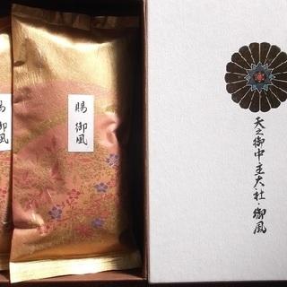 天子の薬 チャガ カバノアナタケ茶ティーパック20包x2個セット