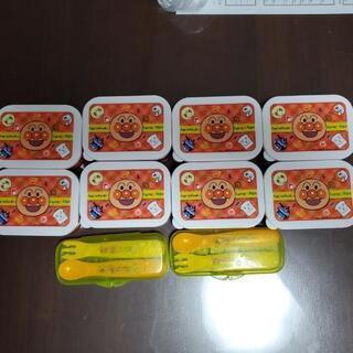 アンパンマン タッパー8個 ホークスプーン2セット