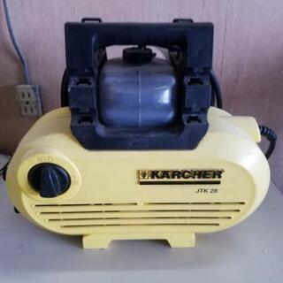 ケルヒャー 高圧洗浄機(ジャンク)