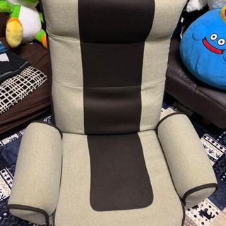 座椅子 【決まりました】