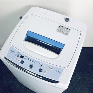 中古 洗濯機 アリオン ARION 全自動洗濯機 2017年製 ...