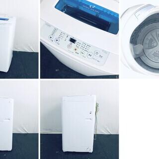 中古 洗濯機 ハイアール Haier 全自動洗濯機 2014年製 4.2kg ブルー 送風 乾燥機能付き JW-K42H 一人暮らし 単身向け 【リユース品:状態A】【送料無料】【設置費用無料】 (No.sa10923) - 家電